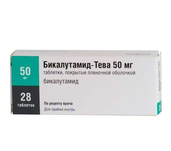 Бивалос инструкция по применению отзывы врачей и больных почему запрещен в европе