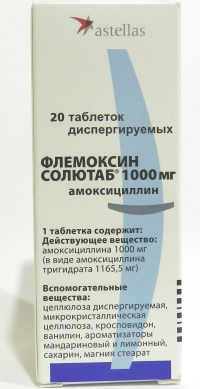Флемоклав солютаб – для чего назначают, как правильно принимать и чем можно заменить антибиотик?