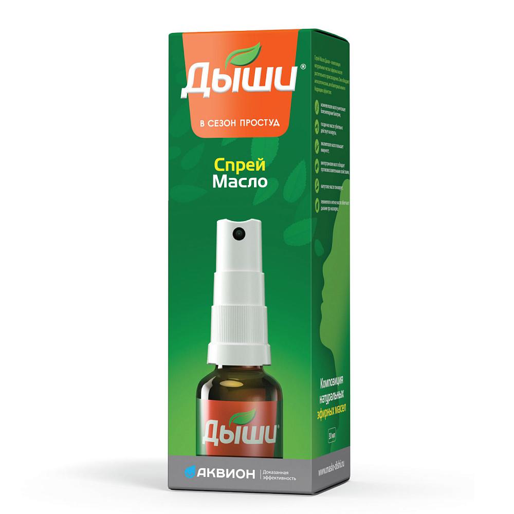 Применение ментолового масла. ментоловое масло инструкция по применению, аналоги, противопоказания, состав и цены в аптеках