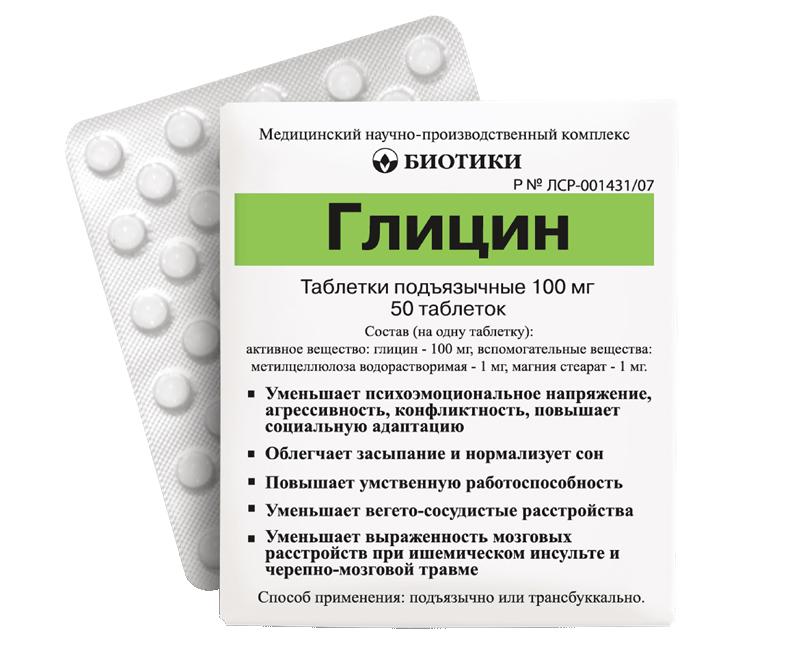 Препараты для улучшения сна: рецептурные и безрецептурные снотворные средства