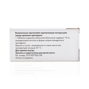 Аналоги препарата фороза и их преимущества