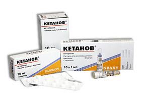 Кетанов: инструкция по применению, аналоги и отзывы, цены в аптеках россии