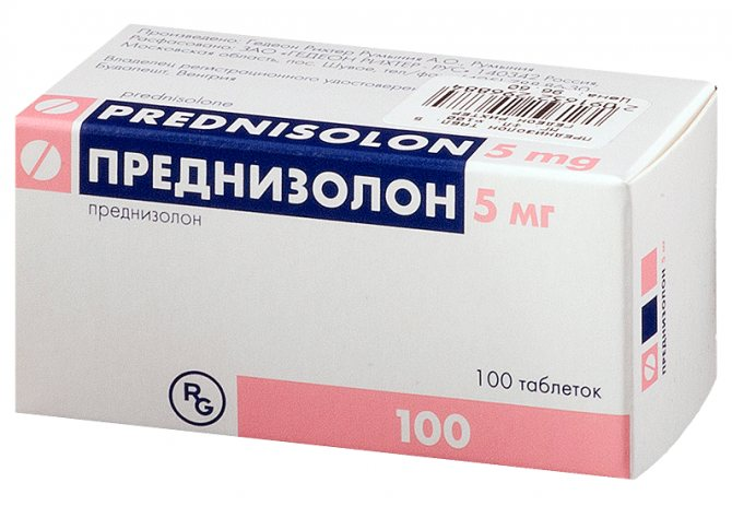 Флостерон при болях в позвоночнике