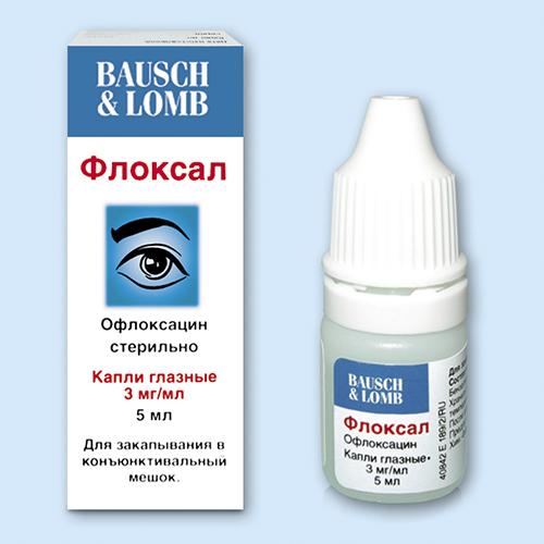 Офлоксацин капли глазные: инструкция по применению, отзывы