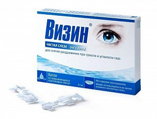 Слезин (глазные капли): цена, инструкция по применению, отзывы, аналоги дешевле, состав