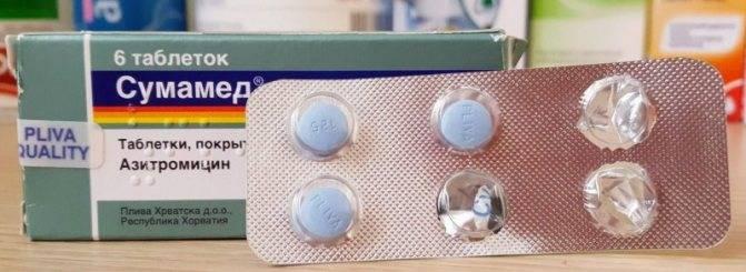 Антибиотики при пневмонии у взрослых: название
