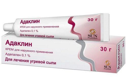 Адапален от морщин отзывы это борьба с возрастными изменениями кожи