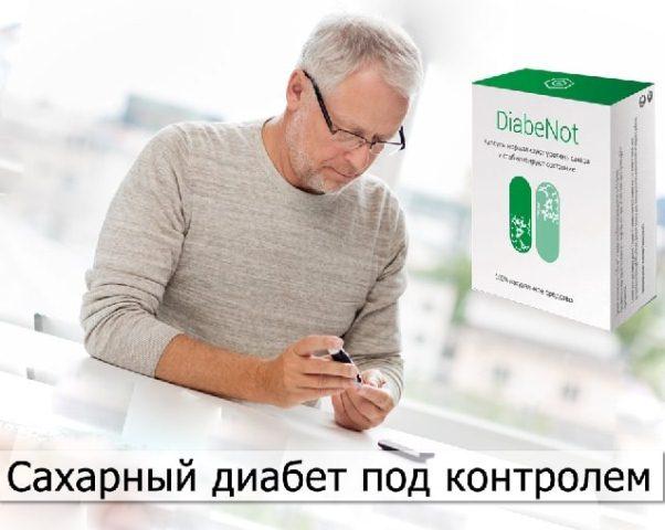 Diabenot от диабета