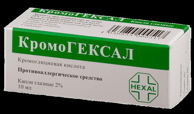 Кромогексал – инструкция по применению, показания, дозы, аналоги