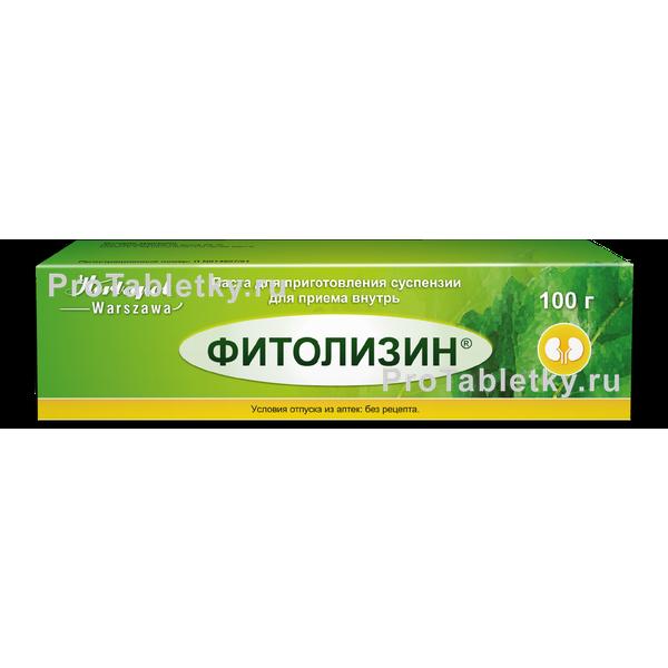 Применение фитолизина для лечения мочеполовой системы