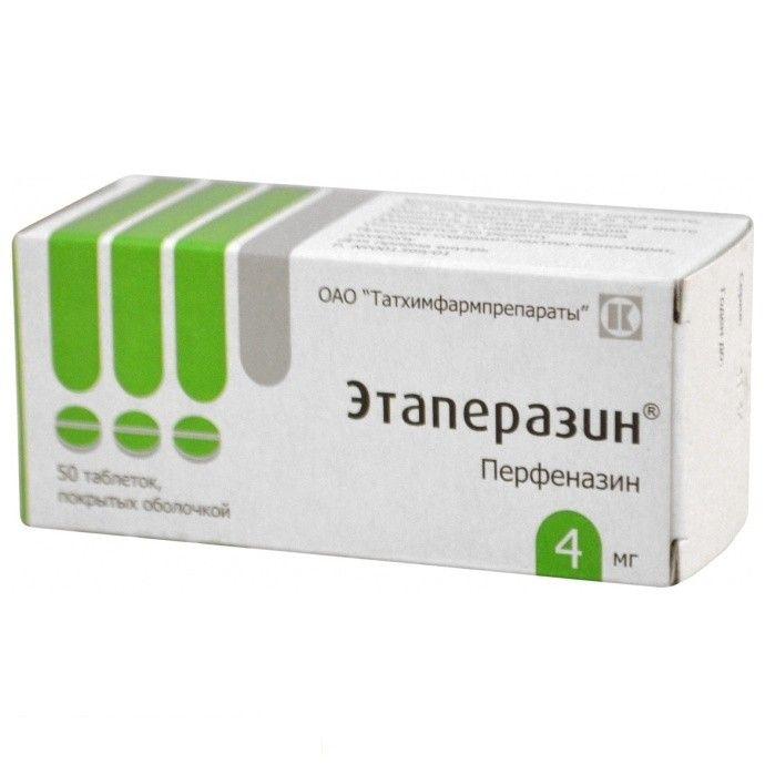 Пропазин