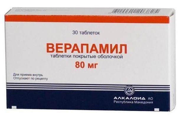 Амиодарон: инструкция по применению, аналоги и отзывы, цены в аптеках россии