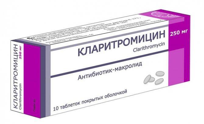 Кларитромицин: инструкция по применению и для чего он нужен, цена, отзывы, аналоги