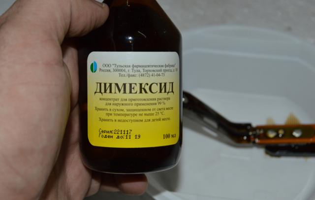Димексид отзывы: отзывы врачей и покупателей