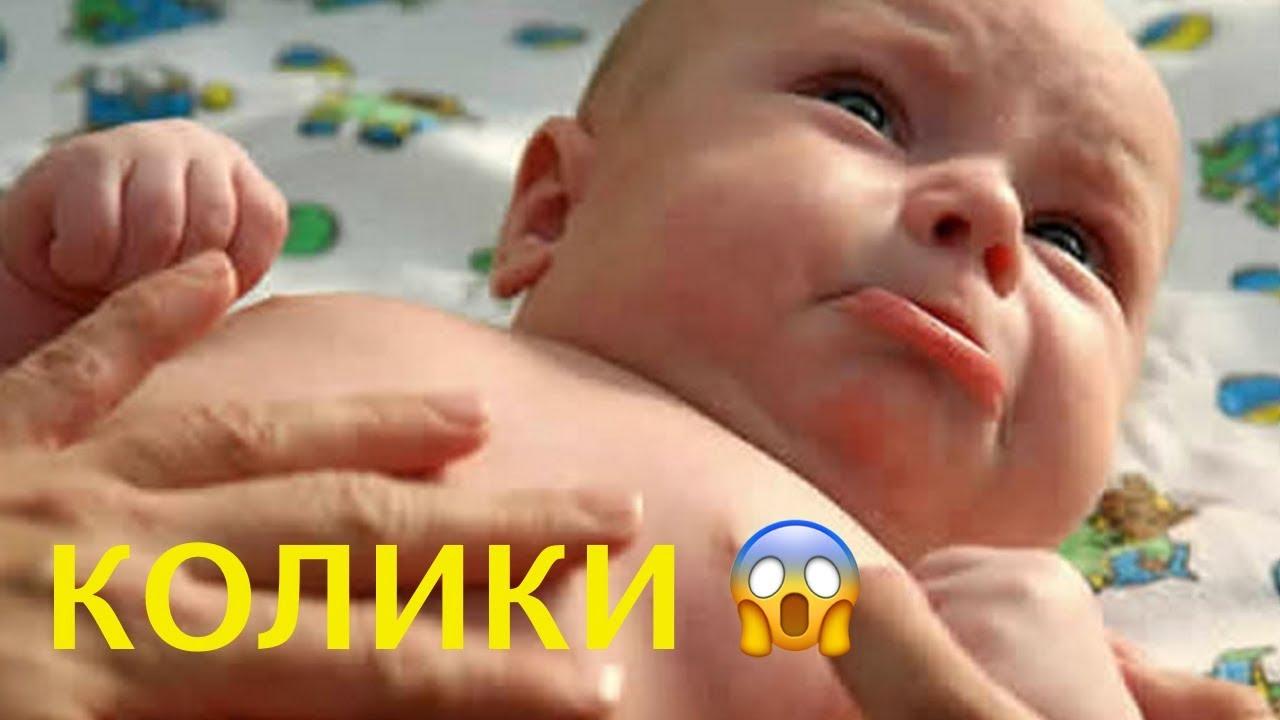 Семь способов победить злые колики у младенца на гв