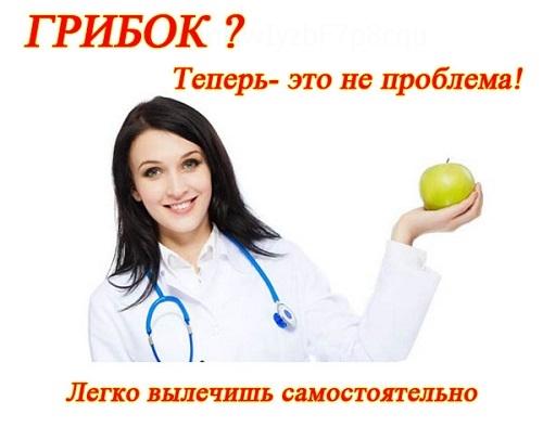 Вартнер нейлэксперт