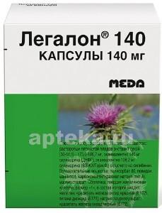 Легалон 70 \ 140: инструкция по применению, аналоги и отзывы, цены в аптеках россии
