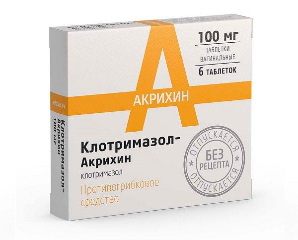 Клотримазол акрихин: от чего помогает, инструкция, отзывы