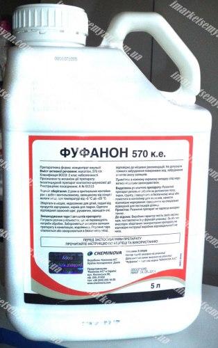 Инсектицид фуфанон-нова: инструкция к использованию, совместимость с другими препаратами
