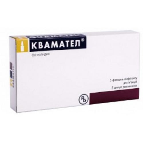 Фамотидин: таблетки 20 мг и 40 мг