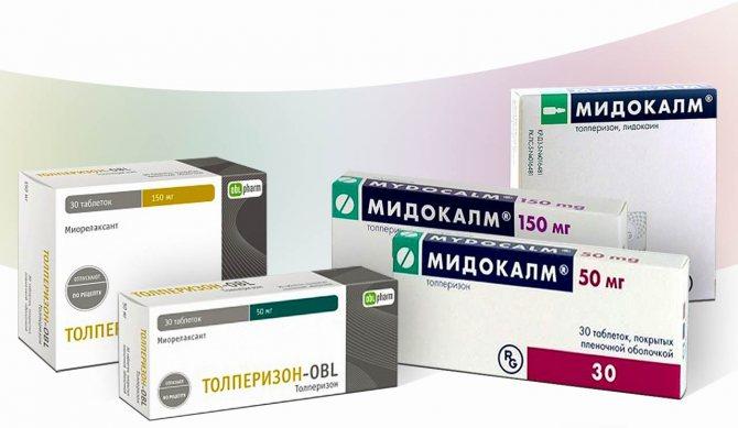 Для чего назначают таблетки мидокалм рихтер?