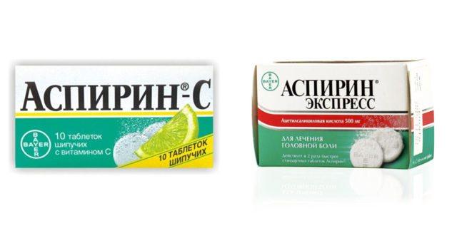 Тромбо асс: инструкция по применению, аналоги и отзывы, цены в аптеках россии