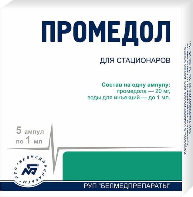 Дюрогезик цена в москве