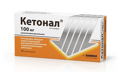 Кетанов - официальная инструкция по применению