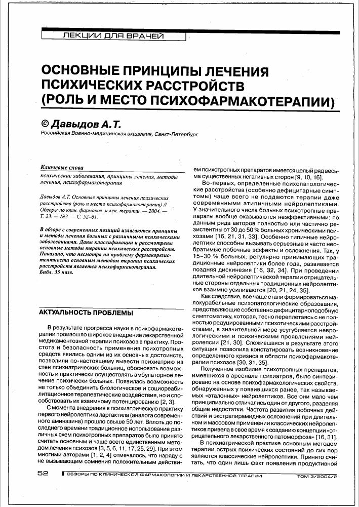 Лечение туберкулеза: хирургические методы | eurolab | инфекционные болезни