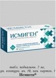 Таблетки исмиген - показания и как принимать, состав и побочные действия, аналоги и цена