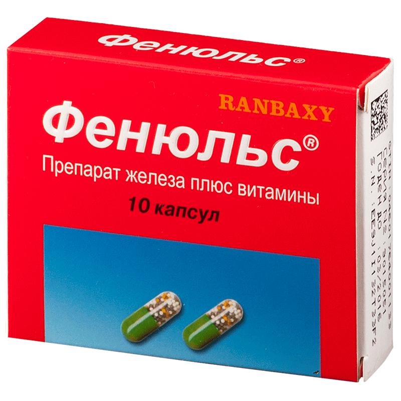 """Препараты, содержащие железо: отличия, """"фишки"""", фарм. опека, шпаргалки - аптека """"для человека"""""""