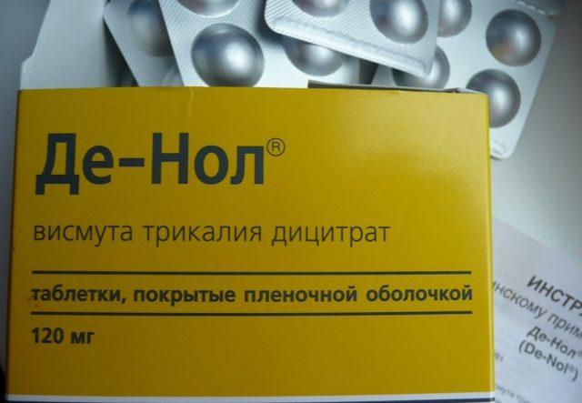 Риофлора иммуно: инструкция по применению и отзывы
