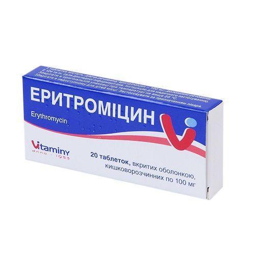 Как правильно принимать препарат эритромицин