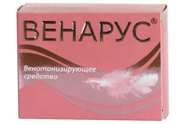 Диосмин: таблетки 600 мг