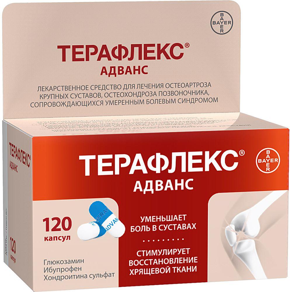 Артра: препарат для суставов
