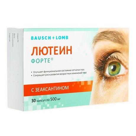 Лютеин форте: рейтинг лучших препаратов для зрения