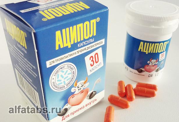 Российские и зарубежные дешевые аналоги аципола: топ 8 заменителей препарата
