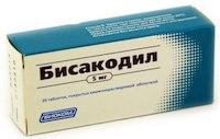 Лаксатин: состав, показания, дозировка, побочные эффекты