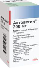Лечение таблетками актовегина