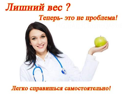 Диета доктора сергея агапкина: принципы, меню, отзывы