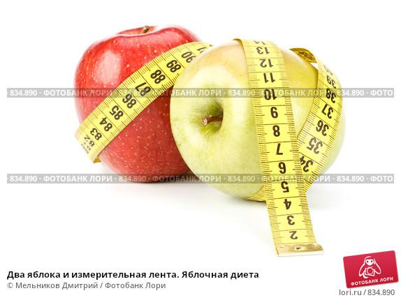 Яблочная диета для похудения: меню, отзывы и результаты - минус 12 кг легко