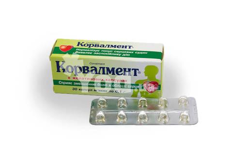«корвалмент»: инструкция по применению (таблетки). аналоги лекарства