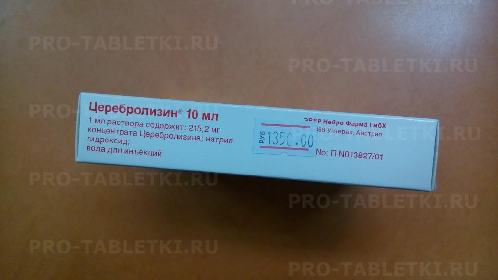 Церебролизин: инструкция по применению