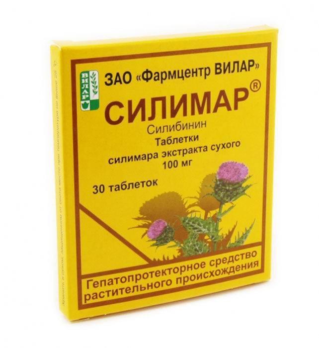 Силимарин— солидная поддержка для твоей печени. инструкция по применению