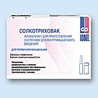 Солкотриховак — аналоги, отзывы, инструкция