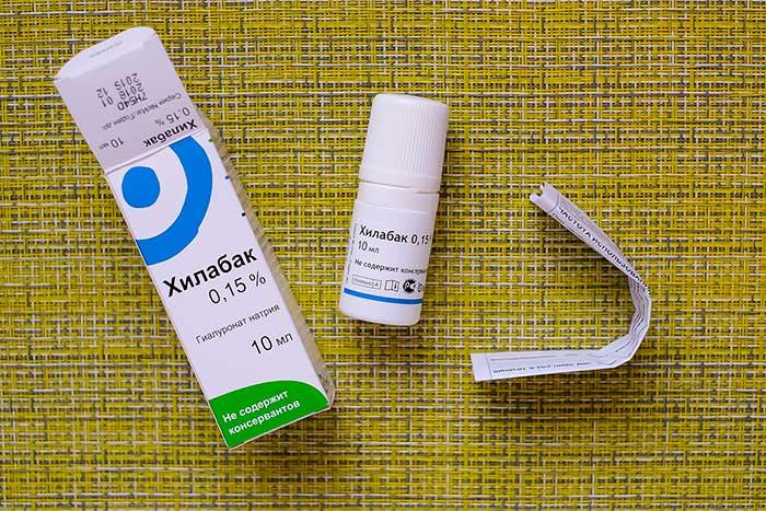 Хилабак препарат – состав и инструкция по применению, аналоги