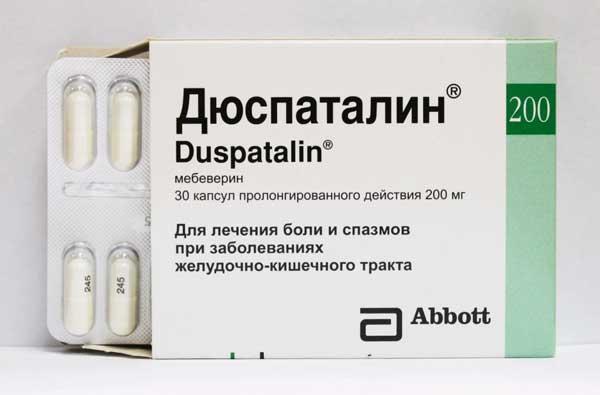 Как лечить панкреатит средством мебеверин?