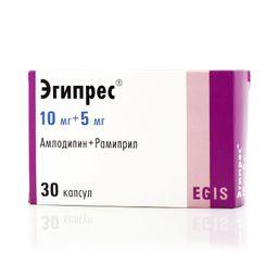 Препарат: эгипрес в аптеках москвы