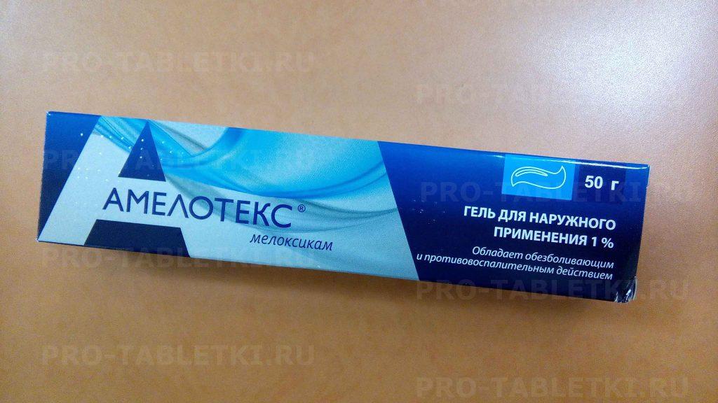Применение геля амелотекс для лечения суставов