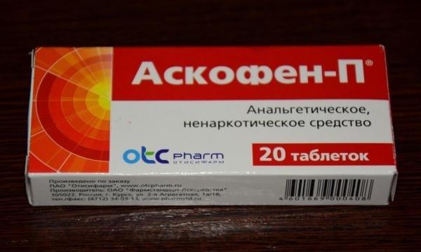 Аскофен — инструкция, применение, противопоказания